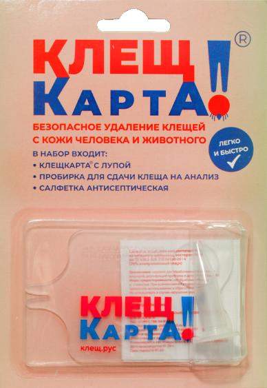 Набор для легкого и безопасного удаления клещей - клещкарта от производителя ФАРМАКОР ПРОДАКШН.